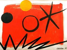 Orange sun on red ground - 1963